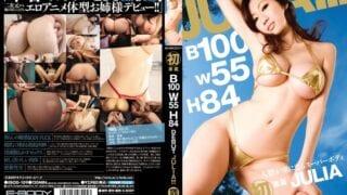 ebod109pl
